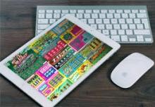 Online lottery ticket sales